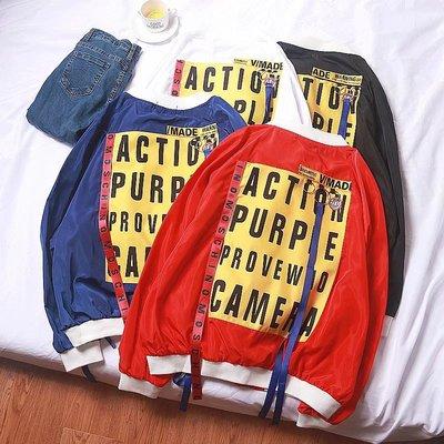 Áo khoác nam mùa hè đồng phục bóng chày trai hip hop phần mỏng Hàn Quốc phiên bản của xu hướng đẹp trai sinh viên lỏng kem chống nắng jacket coat Đồng phục bóng chày