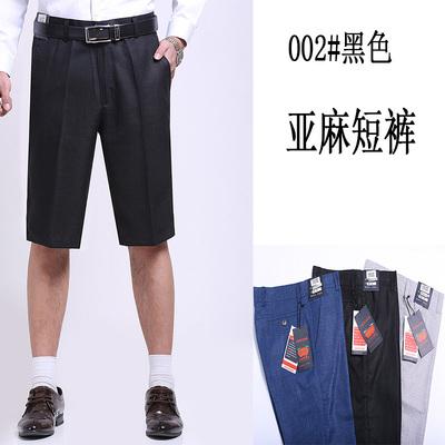Mùa hè trung niên của nam giới phù hợp với quần short linen phần mỏng miễn phí hot cao eo squat loose cắt quần với vành đai khóa Suit phù hợp