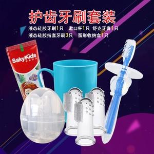 Trẻ em niềng răng bé bàn chải đánh răng không thấm nước đầu bàn chải kem đánh răng latex đặc biệt miệng cốc răng stick new set răng gel