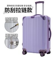 Phiên bản tiếng Hàn của vali 20 inch dành cho n