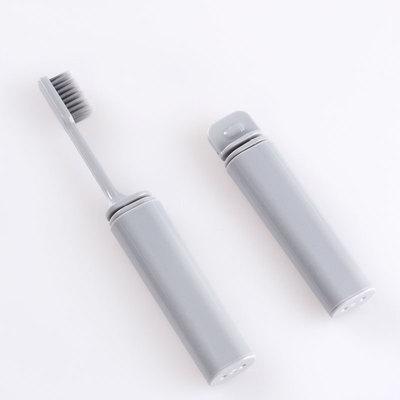 竹炭软毛牙刷旅行便携装航空酒店非一次性折叠牙刷套筒10支装包邮
