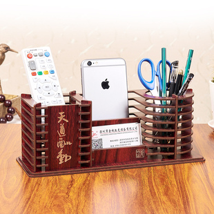 实木创意多功能笔筒收纳盒