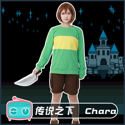 taobao agent Undertale game color matching chara cotton sweatshirt with PU cotton knives