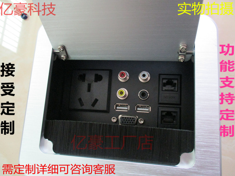 category power plug socket productname brush clamshell multi rh newbecca com