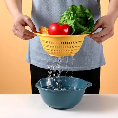 六件套双层塑料洗菜盆沥水篮家用厨房洗菜筐创意洗菜淘菜篮子客厅