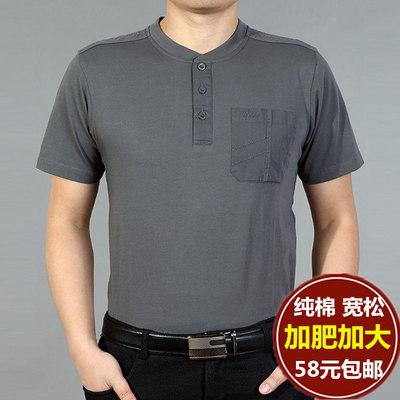 Mùa hè trung niên nam ngắn tay t-shirt vòng cổ bông kích thước lớn lỏng màu rắn phần mỏng trung niên cha đầm áo sơ mi Mẫu áo phông nam đẹp 2019 Áo phông ngắn