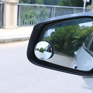 点缤汽车用后视镜小圆镜倒车反光镜