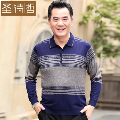 T-shirt nam dài tay cha mặc 2018 mới trung niên ve áo sơ mi áo sơ mi trung niên polo áo sơ mi nam mùa xuân và mùa thu t shirt polo Áo phông dài