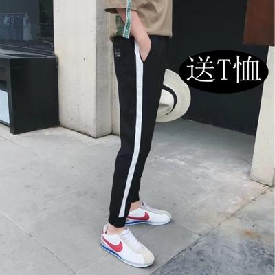 2018 mùa xuân và mùa thu thể thao mới quần nam quần âu Slim Hàn Quốc phiên bản của bàn chân quần harem thanh niên chín quần