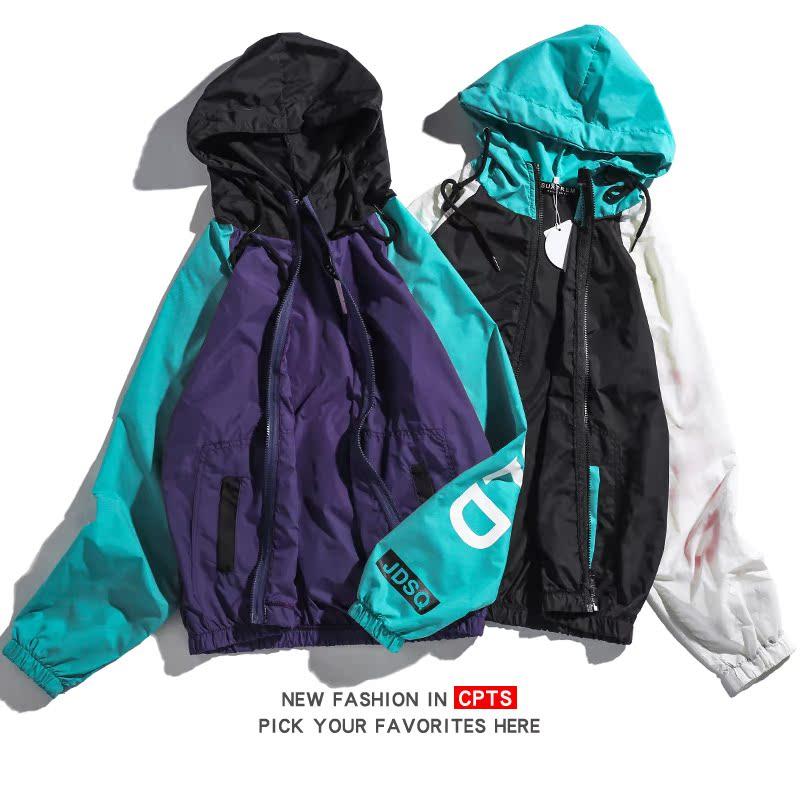 Thủy triều thương hiệu tương phản màu lỏng trùm đầu mặt trời bảo vệ quần áo mùa hè thanh niên hip hop đường phố khiêu vũ phần mỏng áo gió vài áo khoác ngoài trời thủy triều