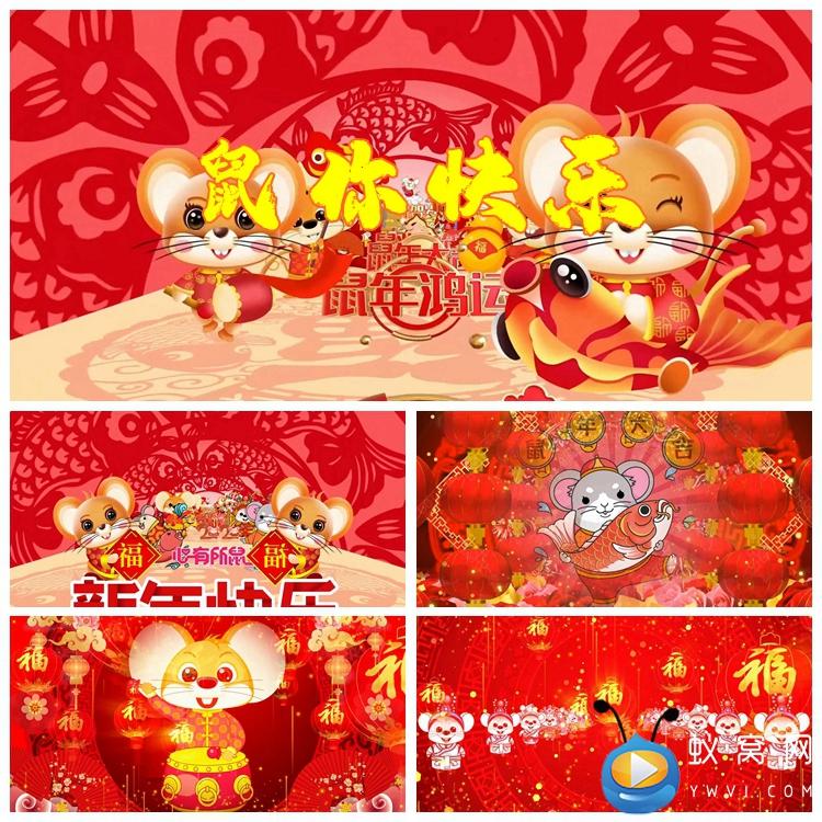 S1718 少儿我舞蹈 鼠你快乐 春节晚会喜庆版LED大屏背景视频素