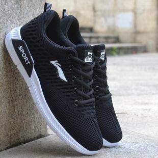 夏季透气英伦韩版运动网面黑色鞋子