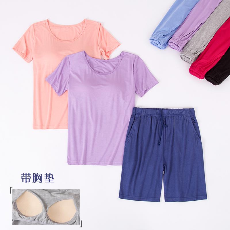 【2件套装】带胸垫<font color='red'><b>睡衣</b></font>免文胸莫代尔家居服
