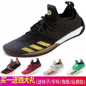 Haden Vol.2 Harden 2 thế hệ thấp giày bóng rổ nam 2018 mùa hè sinh viên mới giày AH2215