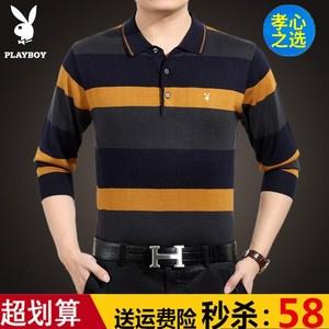 Playboy dài tay t-shirt nam ve áo phần mỏng lụa mùa xuân và mùa thu trung niên áo len lỏng cha nạp