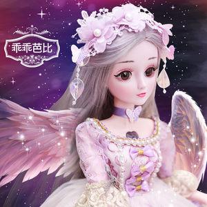 60厘米乖乖芭比娃娃公主洋娃娃生日礼物套装儿童玩具女孩6岁