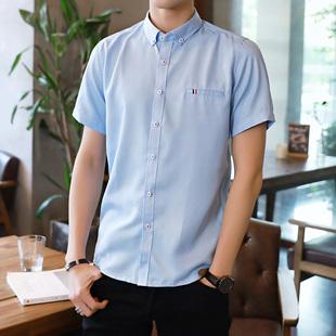衬衫男夏季长袖修身帅气韩版潮流帅气衬衣工装休闲男士寸外套青年