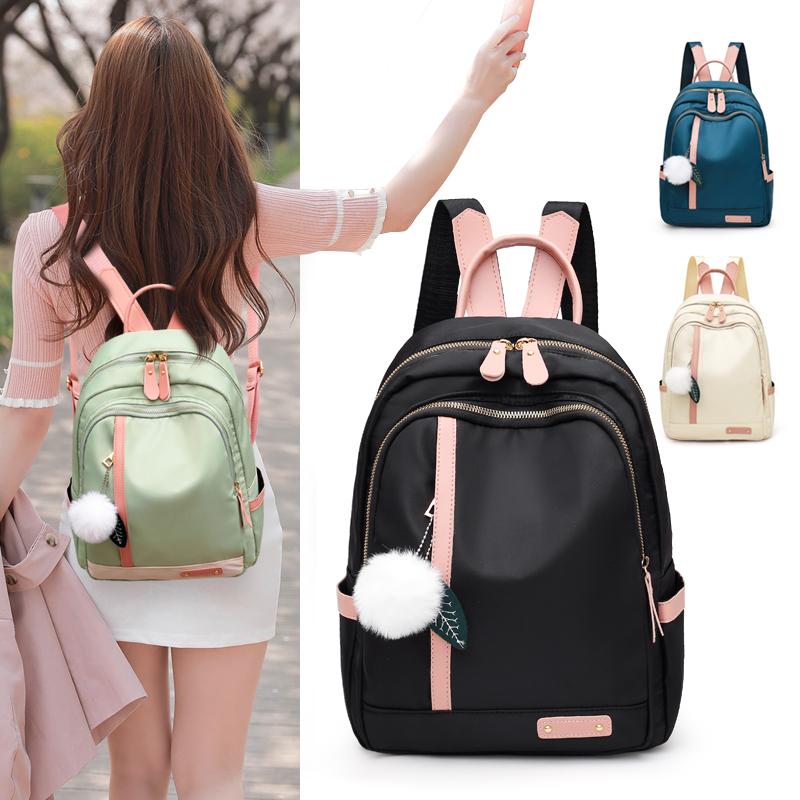 学生双肩包女2020新款韩版潮流ins网红同款时尚百搭减负女士背包