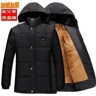 男士秋冬装外套中老年加厚棉服棉衣爸爸男装