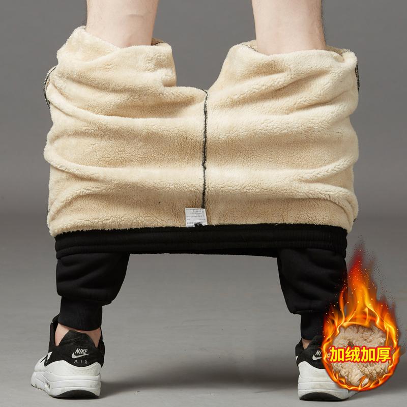 羊羔绒运动裤男加绒加厚卫裤冬季宽松直筒休闲裤大码外穿棉裤男kz