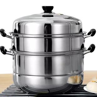 蒸鍋加厚不鏽鋼多層蒸籠饅頭