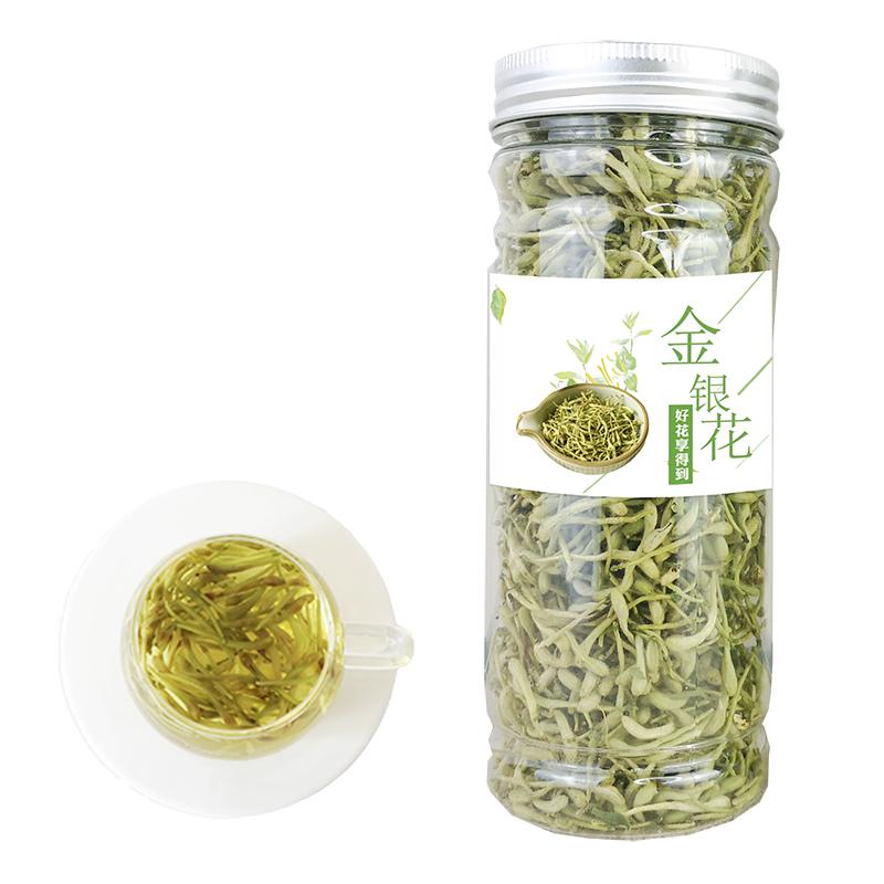 【买一送一】特级金银花去火花茶