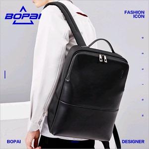 博牌双肩包韩版男士背包时尚潮流学生旅行书包牛津布多功能电脑包