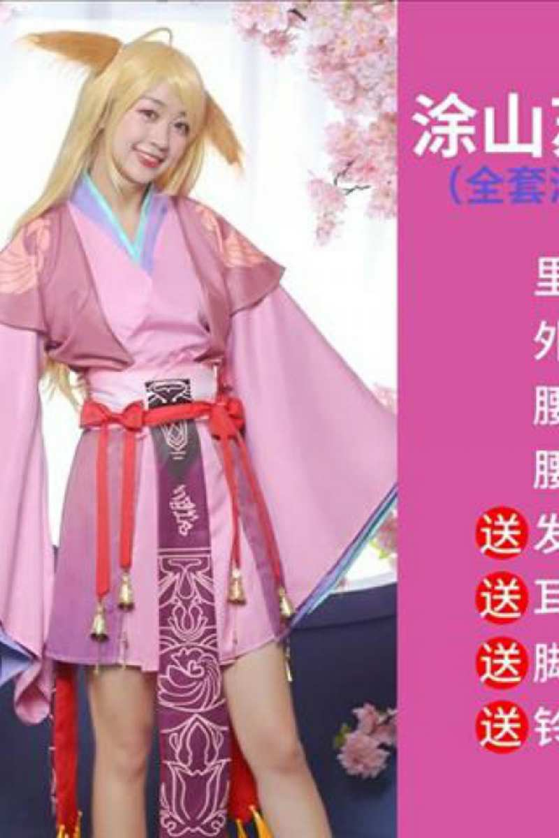 Fox demon little matchmaker cos Tushan Susu costume cosplay ancient style children's full set of anime Chinese style girls