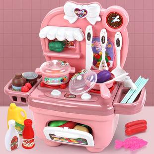 兒童過家家廚房仿真做飯益智玩具