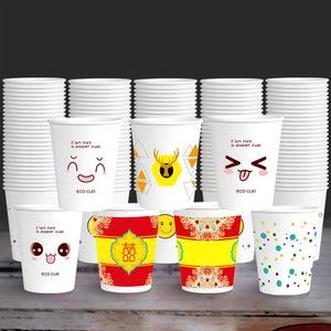 纸杯一次性杯子加厚口杯商用家用办公整箱