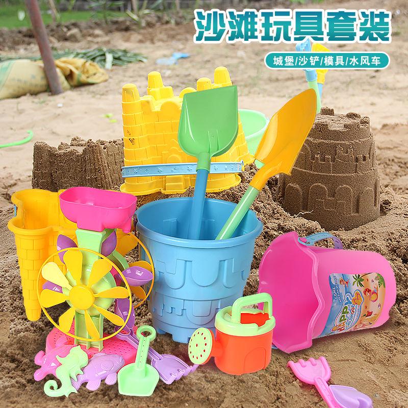 沙滩玩具儿童玩具宝宝戏水玩沙套装戏水玩沙玩具玩沙漏沙滩桶工具