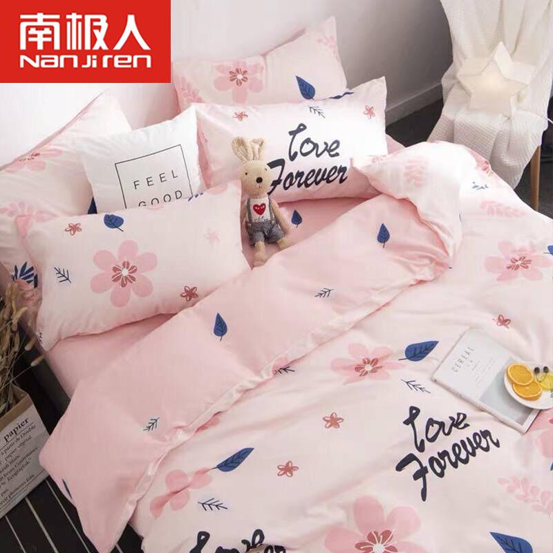 纯色四件套简约水洗棉学生宿舍床单三件套