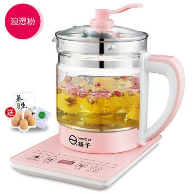养生壶全自动加厚玻璃家用多功能电热烧水壶煮花茶迷你煎药壶