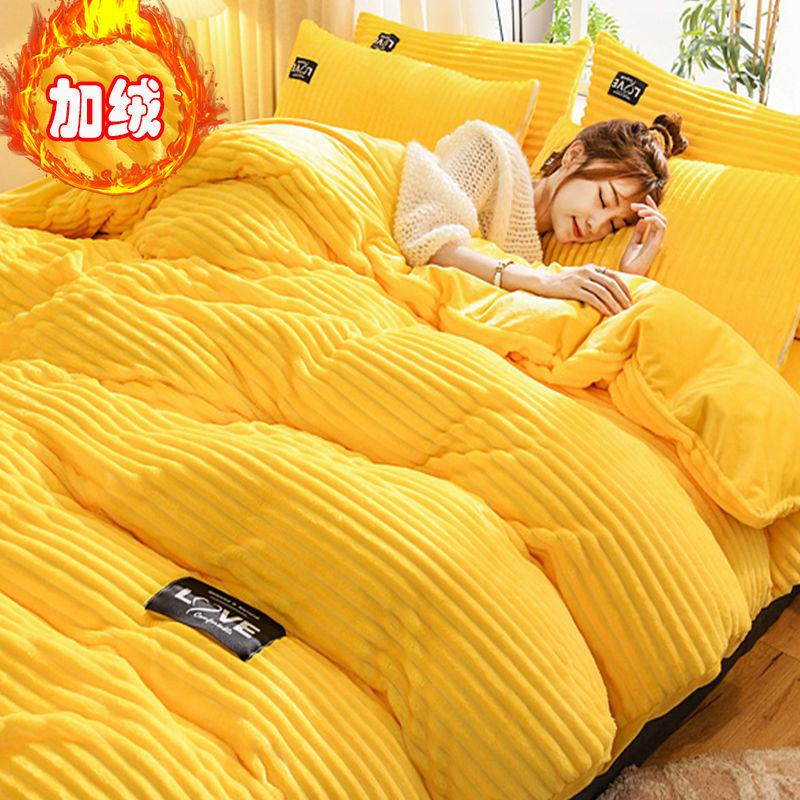 魔法件套珊瑚绒加绒毛被套双面法兰绒加厚冬季床单三件套床上用品