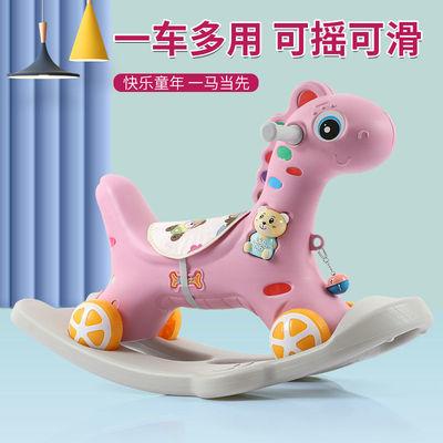 儿童大号木马 1-5岁宝宝生日礼物玩具摇摇车大号两用带音乐摇摇马