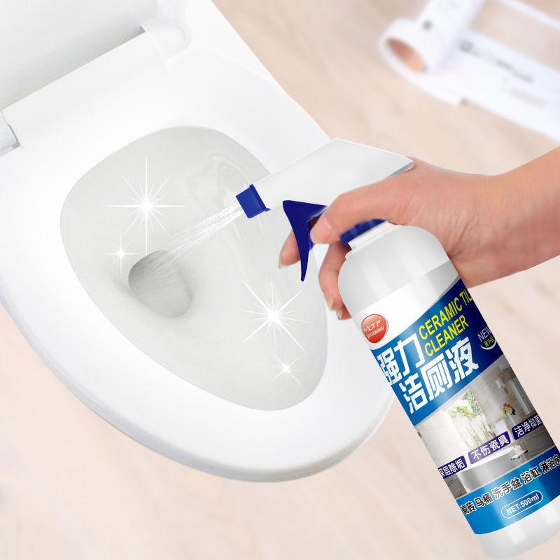 洁厕灵洁厕液洁厕剂宝洗厕所马桶清洁剂