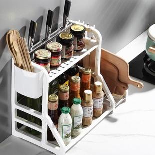 廚房置物架免打孔調料架收納架刀架神器