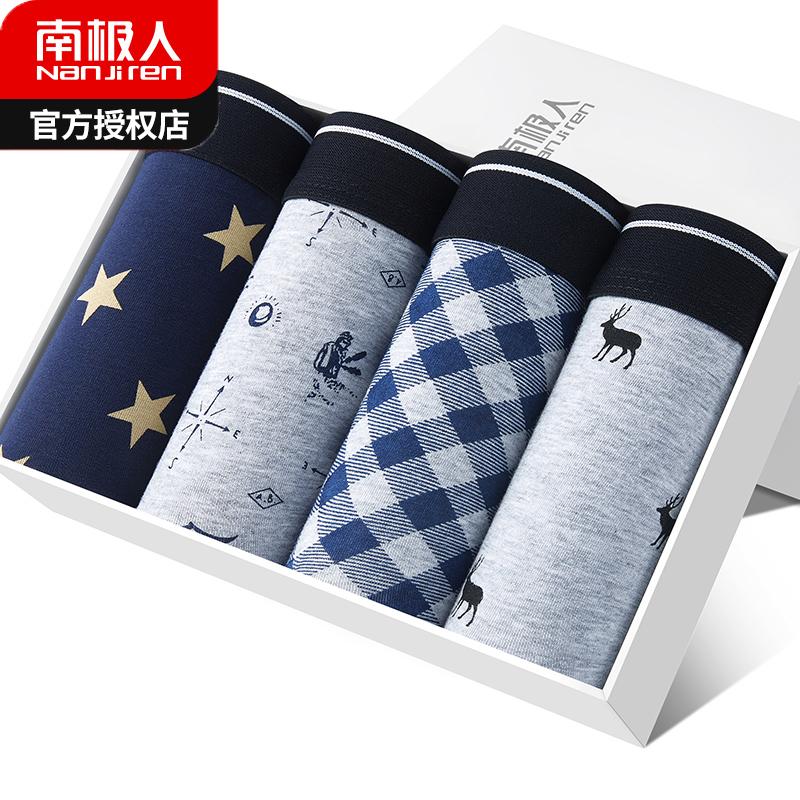 男士内裤棉抗菌裆平角个性四角裤
