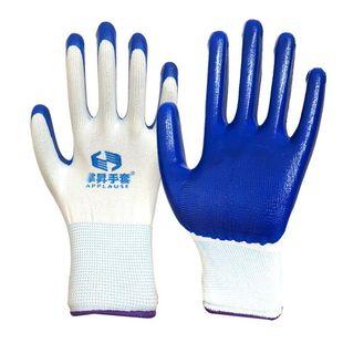 带胶橡胶工地胶手套加厚胶皮工作劳保手套耐