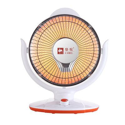 小太阳取暖器家用节能省电烤火炉办公室电暖器速热台式电烤炉
