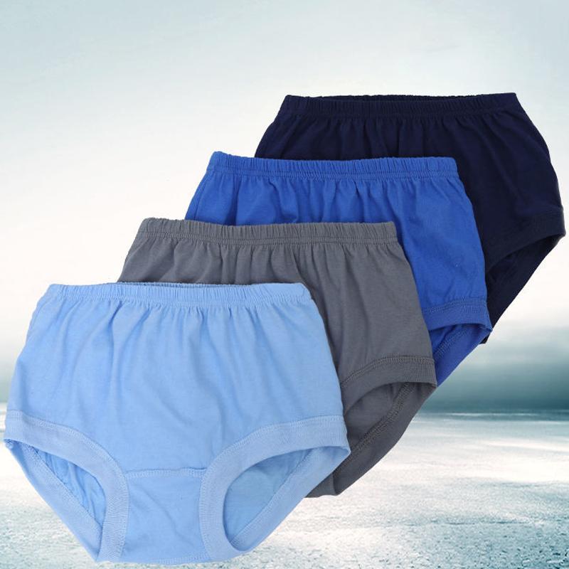 男士内裤男三角内裤高腰裤头舒适透气