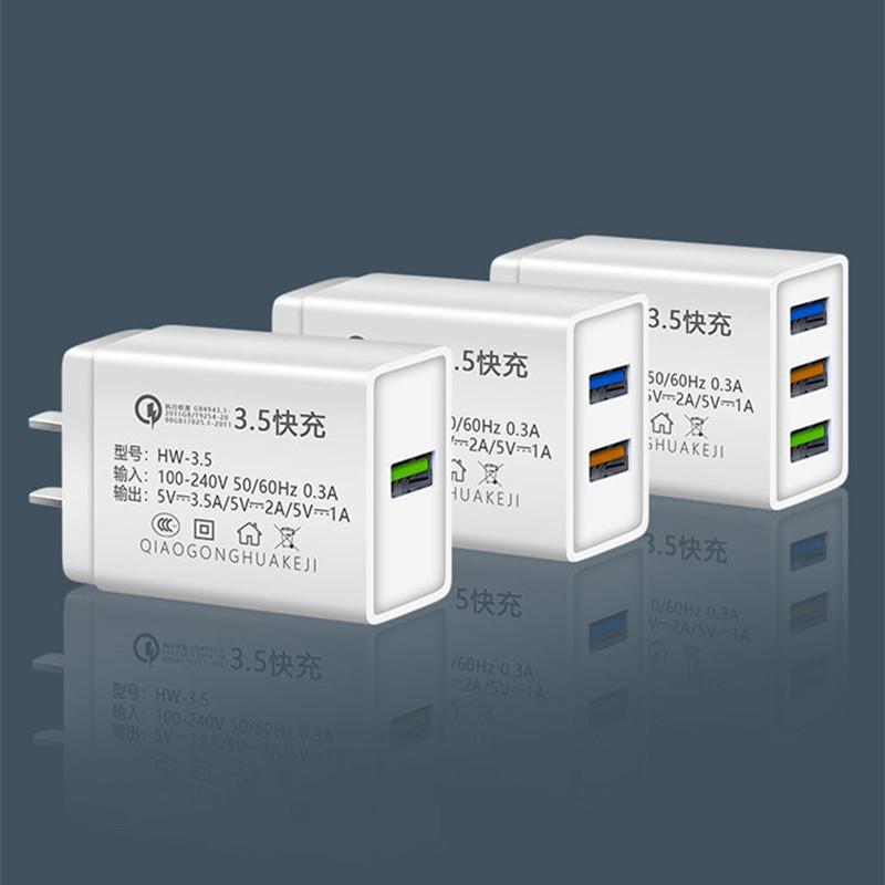 手机快充安卓充电器3.5A华为3U插头vivo数据线小米OPPO苹果充头