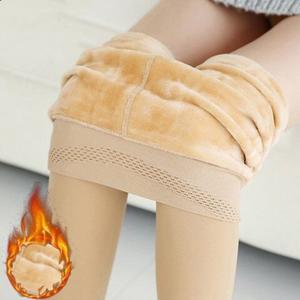 【南极人】肉色加绒加厚打底裤女光腿神器秋冬季肤色保暖裤秋裤