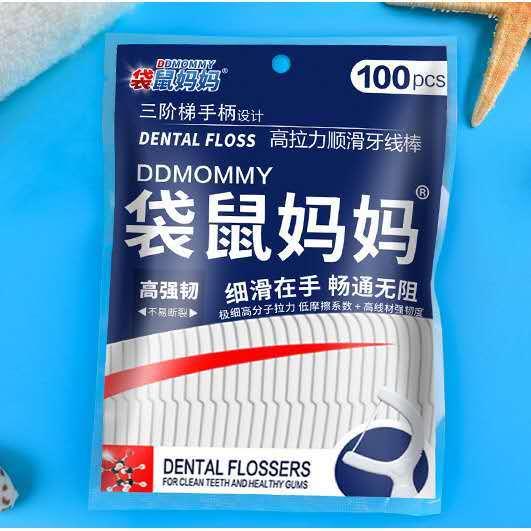 牙线超细牙线棒剔牙线成人牙签独立包装家用家庭装牙线27