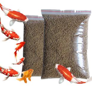 金鱼饲料观赏鱼锦鲤鱼食增色鱼粮鱼食饵料粮