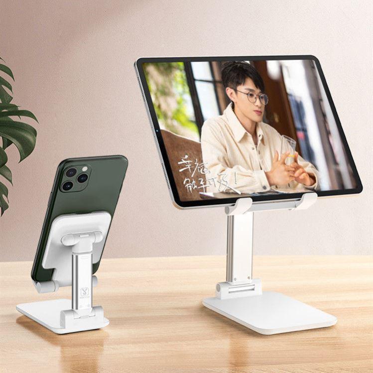 手机桌升降支架懒人便携可折叠多功能支架