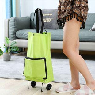 买菜车便携手拉包折叠拖包伸缩式带轮购物袋