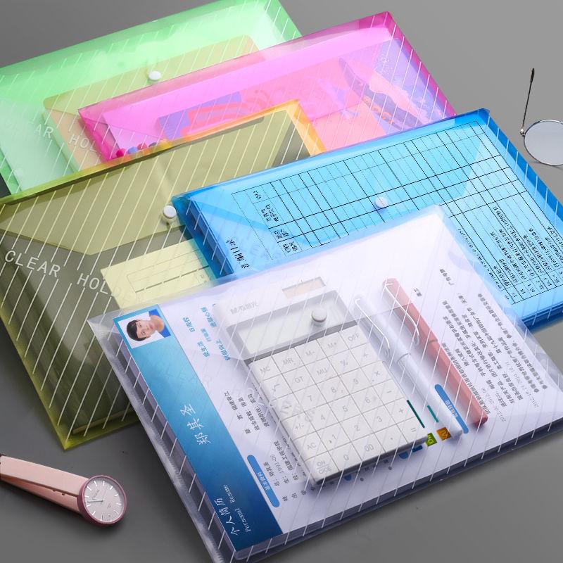 文件袋透明塑料档案袋文件夹a4加厚大容量学生用资料档案袋公文袋