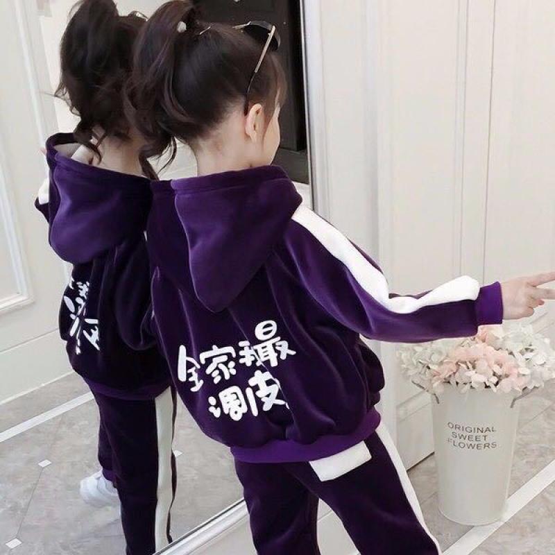 女童装秋装套装2020新款金丝绒冬款加绒加厚儿童卫衣中大童两件套