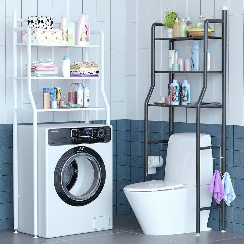 卫生间免打≡孔置物架浴室收纳架洗手间坐便器落☆地马桶架洗衣机架子